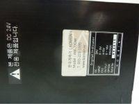 Digital Power Indicator, AM-70DW, KOMEIN, Korea (14 Days Warrenty on Entire Stock)