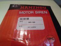 Mini Motor Siren Fire Alarm, MS - 190, AC 220V (14 Days Warrenty on Entire Stock)